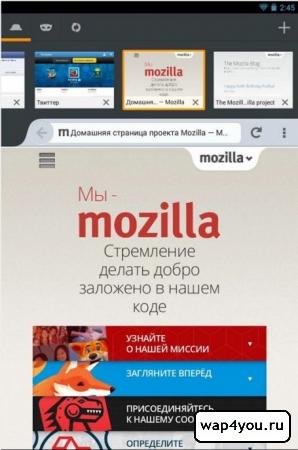 Скриншот Firefox для Андроид ОС