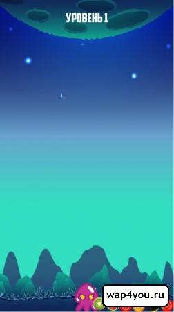 Скриншот Hungry Aliens для Андроид