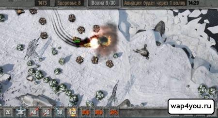 Скриншот игры Defense zone 2 HD