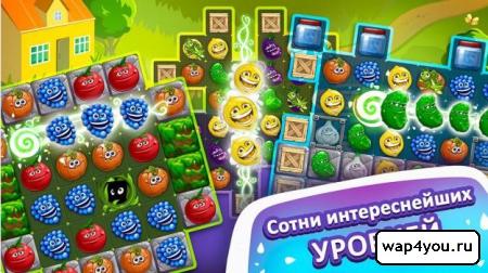 Скриншот игры Веселый огород на Андроид