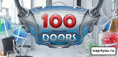 100 Doors Return