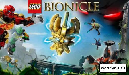 Обложка LEGO BIONICLE