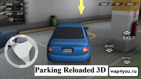 Обложка Parking Reloaded 3D