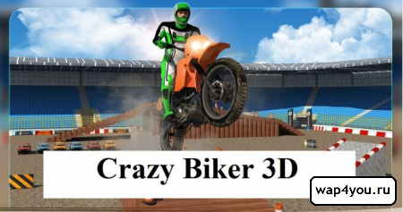 Обложка Crazy Biker 3D