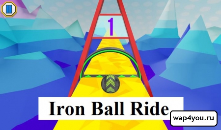 Iron Ball Ride