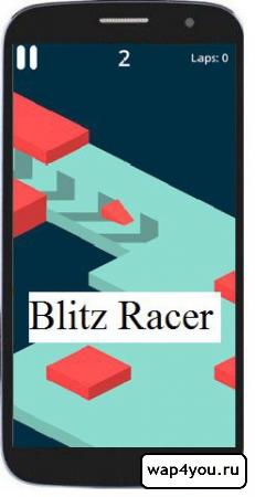 Обложка Blitz Racer