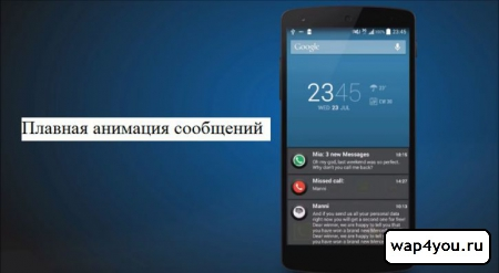 Floatify - Smart Notifications на Андроид