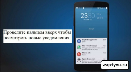 Скриншот Floatify - Smart Notifications на Андроид