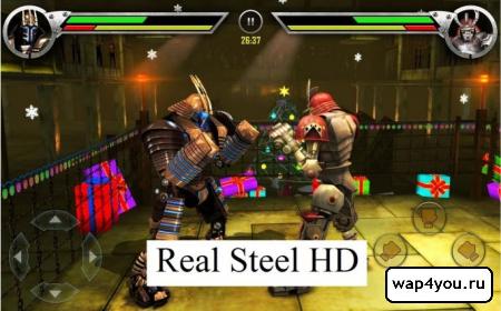 Обложка Real Steel HD