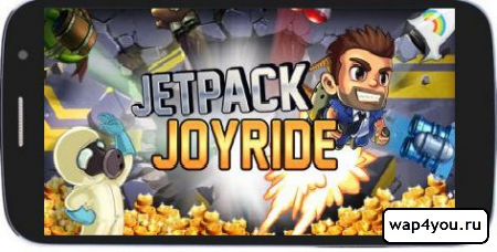 Обложка Jetpack Joyride на андроид