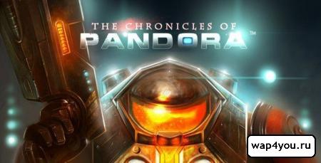 Обложка The Chronicles of Pandora