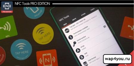 Обложка NFC Tools