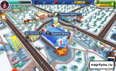 Скриншот игры молодежка смотри и играй