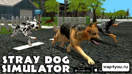 Обложка Stray Dog Simulator