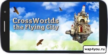 Обложка CrossWorlds: the Flying City
