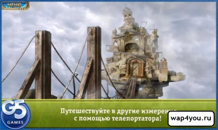 Скриншот игры CrossWorlds: the Flying City