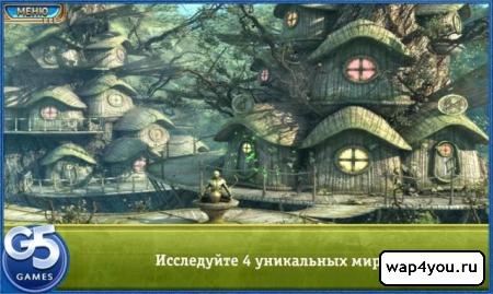 Скриншот игры Перекрестки миров