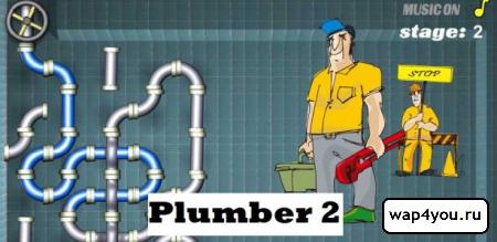 Обложка Plumber 2