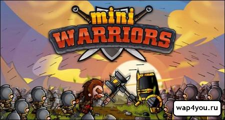 Обложка Mini Warriors