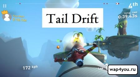 Обложка Tail Drift