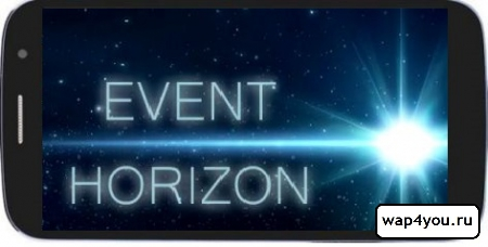 Обложка Event Horizon