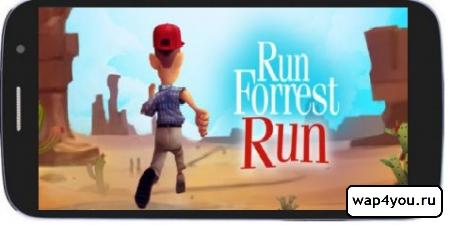 Обложка Run Forrest Run