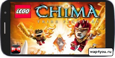 Обложка LEGO Chima: Tribe Fighters