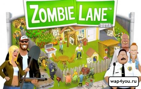 Обложка игры Zombie Lane