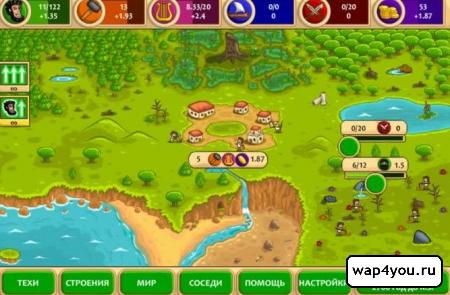 Скриншот игры Пре Цивилизация Мраморный Век