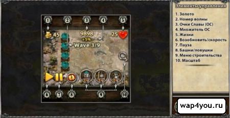 Скриншот Myth Defense LF на Андроид
