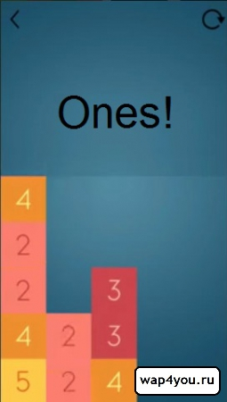 Обложка игры Ones!