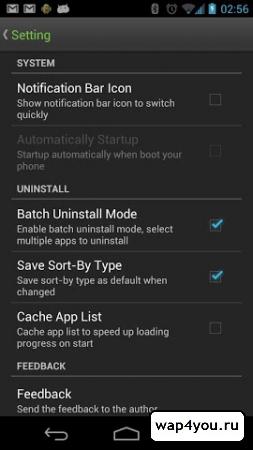 Скриншот Easy Uninstaller Pro на русском