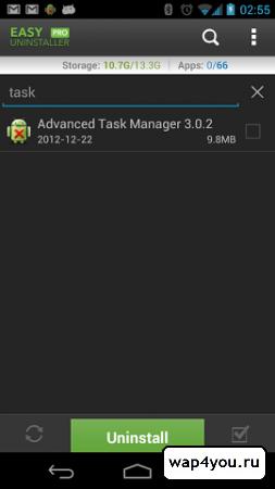Скриншот Easy Uninstaller Pro