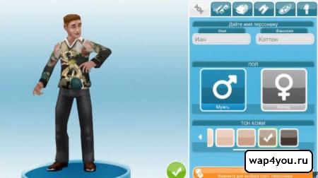 Скриншот The Sims FreePlay