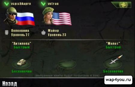 Скриншот Modern Conflict 2