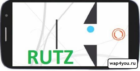 Обложка RUTZ