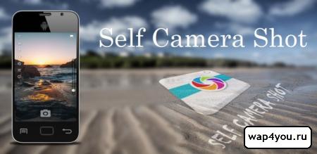 Обложка Self Camera Shot