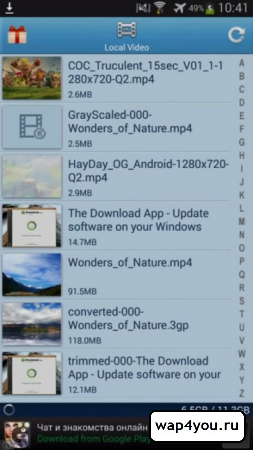 Скриншот HD Video Player на android