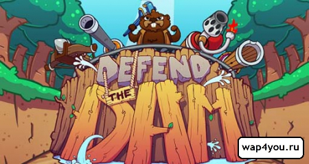 Обложка Defend the Dam