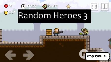 Обложка Random Heroes 3