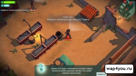Скриншот Space Marshals для android