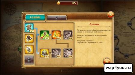Скриншот Солдатики 3 для android