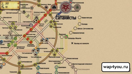 Скриншот игры Metro 2033 Wars