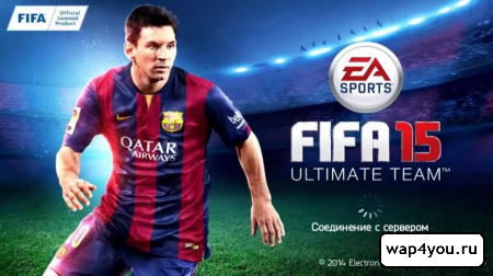 Обложка FIFA 15 Ultimate Team
