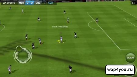Скриншот FIFA 15 Ultimate Team