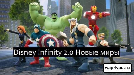 Обложка Disney Infinity 2.0 Новые миры