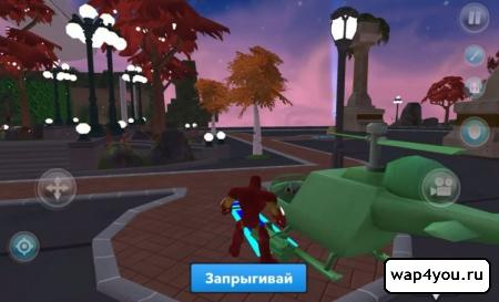 Скриншот игры Disney Infinity 2.0