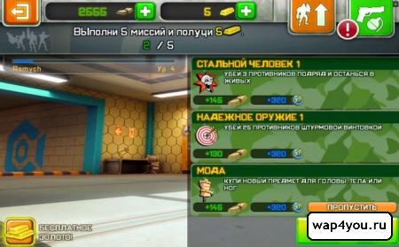 Скриншот Respawnables для андроид