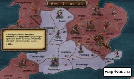 Скриншот игры Средневековье