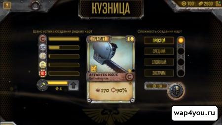 Скриншот Warhammer 40.000: Space Wolf для android